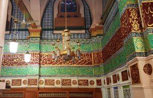 Names of Prophet Muhammad ﷺ in Masjid Nabawi
