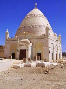 The Maqam of Habib Umar al-Attas, the author of Ratib al-Attas
